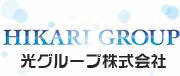 光グループ株式会社